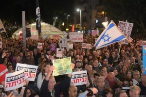 Tras la tragedia en el Monte Meron manifestantes anti-Netanyahu realizarán una protesta silenciosa y una vigilia frente a la residencia del primer ministro