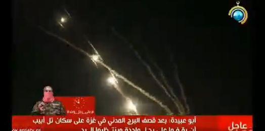 Disparan oleada de cohetes desde Gaza contra Tel Aviv