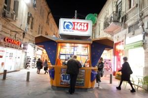 Un abuelo del sur de Israel obtuvo el mayor premio de lotería en la historia del país el martes cuando ganó 23.4 millones de dólares