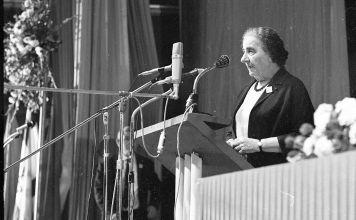 Irving Gatell nos lleva a través de la biografía de Golda Meir, desde su nacimiento, su trayectoria política, hasta convertirse en Primer Ministro de Israel