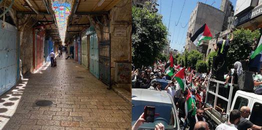 """Árabes de Israel en huelga; palestinos de Judea y Samaria en """"día de ira"""""""