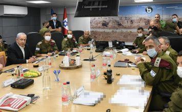 Benjamín Netanyahu y altos funcionarios de seguridad de Israel