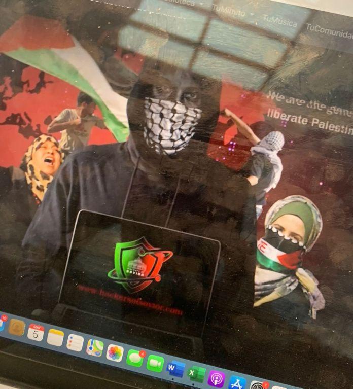Imagen de una pantalla de computadora