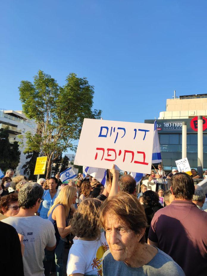 Coexistencia en Haifa