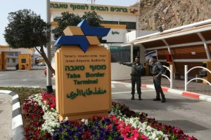 Una pareja transgénero israelí aparentemente se le negó la entrada a Egipto en la entrada de Taba al Sinaí según un informe de televisión