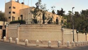 Residencia oficial del primer ministro de Israel