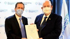 Yitzhak Herzog prestará juramento como nuevo presidente de Israel, en una ceremonia de traspaso presidencial, el miércoles 7 de julio