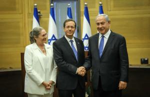 Isaac Herzog elegido 11 ° presidente de Israel por amplio margen