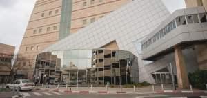 Centro Médico Sheba de Israel