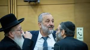 Yaakov Litzman, Aryeh Deri y Moshe Gafni