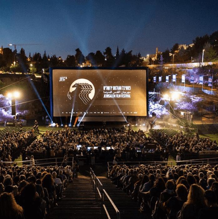 Festival de Cine de Jerusalén será en agosto y presencial