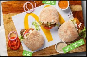 McDonald's comenzará a vender falafel, kebabs y pollo crujiente en pan de pita en sus sucursales en Israel a partir del próximo 7 de julio