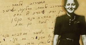 La Biblioteca Nacional de Israel subió a su sitio web elementos nunca antes vistos del archivo de Hannah Szenes para conmemorar su centésimo cumpleaños