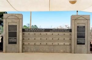 Monumento en honor a veteranos del Ejército del Sur de Líbano