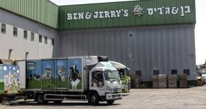 Fábrica de Ben & Jerry's en Israel