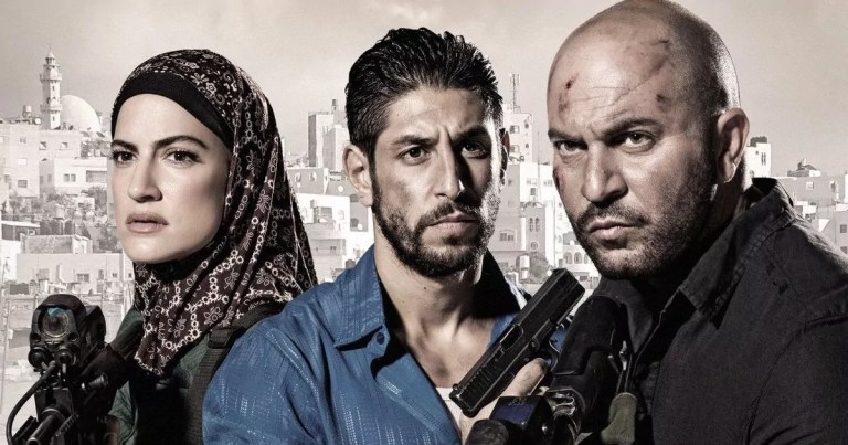 Imagen de la serie israelí Fauda