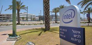 Oficinas de Intel Israel