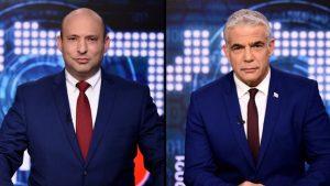 La coalición Bennett-Lapid estableció muchos precedentes. Es la primera vez que un gobierno está compuesto hasta por ocho partidos políticos