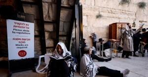Judíos acuden al Monte del Templo en Tisha B'Av