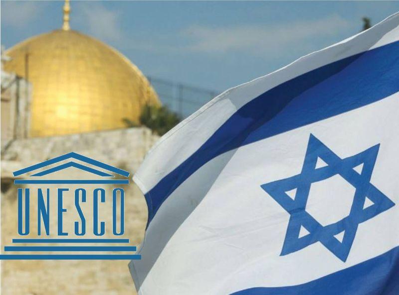 Israel está considerando volver a unirse a la Organización de las Naciones Unidas para la Educación, la Ciencia y la Cultura UNESCO