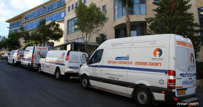 Ambulancias de Refuá Vesimjá
