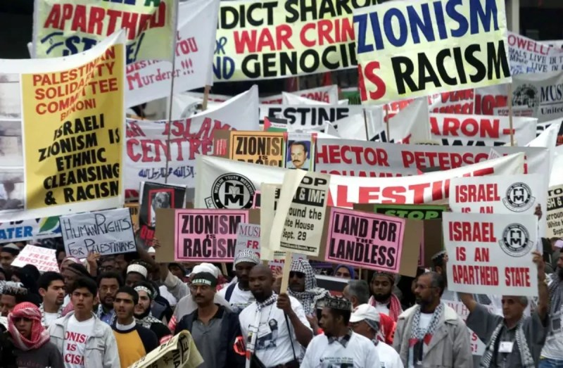 Bulgaria no participará en el evento de la ONU que marca los 20 años de la Conferencia Mundial contra el Racismo en Durban