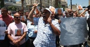 Manifestación de palestinos