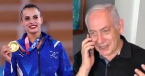 Linoy Ashram y Benjamín Netanyahu
