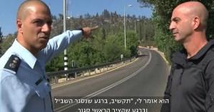 Policías israelíes sobre evacuación de hospital psiquiátrico