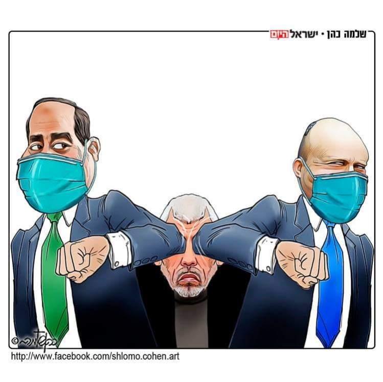 Bennett y Al Sisi se saludan y ciegan a Yahya Sinwar, lider de Hamás