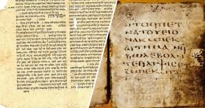 página de la Mishná y página de los Evangelios