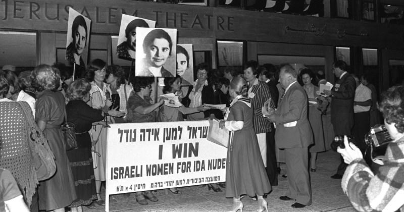 Manifestación en Jerusalén para la liberación de Ida Nudel