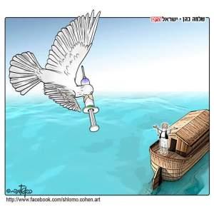 Una paloma lleva una vacuna a Noé