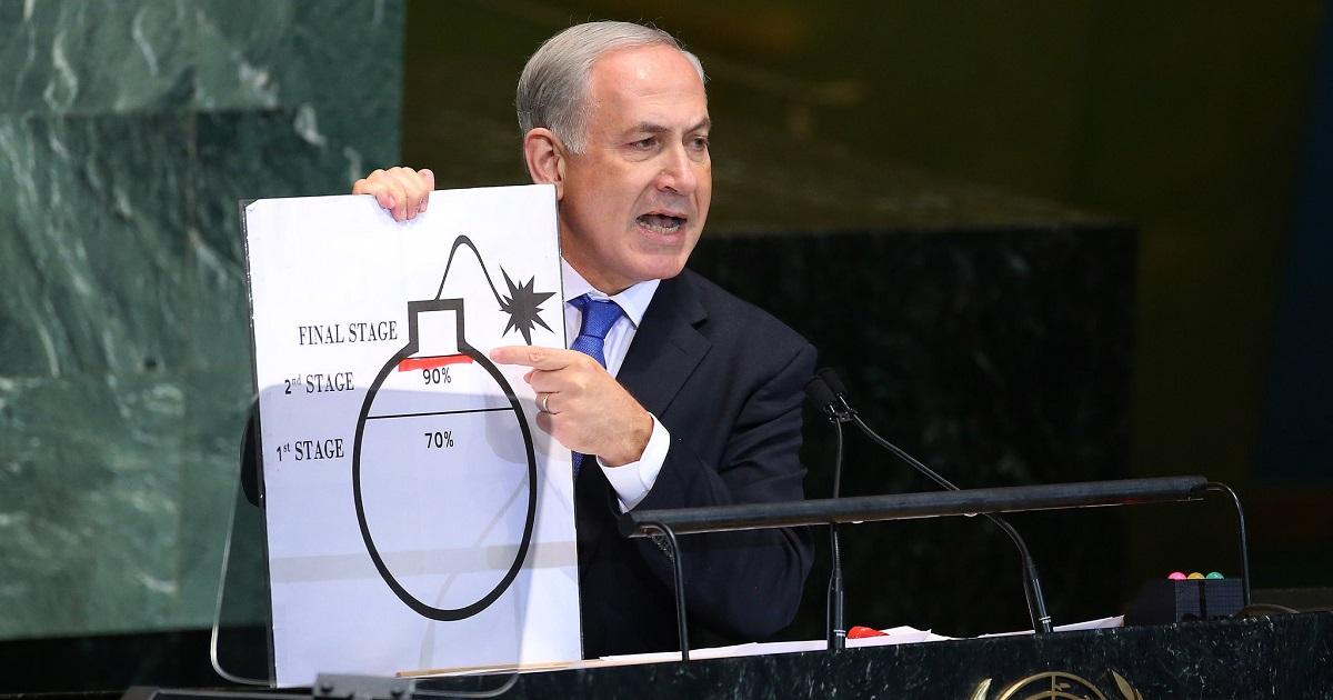 Netanyahu en la ONU en 2012