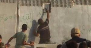Terrorista palestino en la Franja de Gaza
