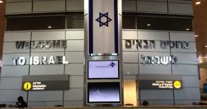 Aeropuerto Ben-Gurión de Israel