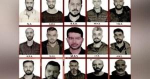 Presuntos agentes del Mossad detenidos en Turquía