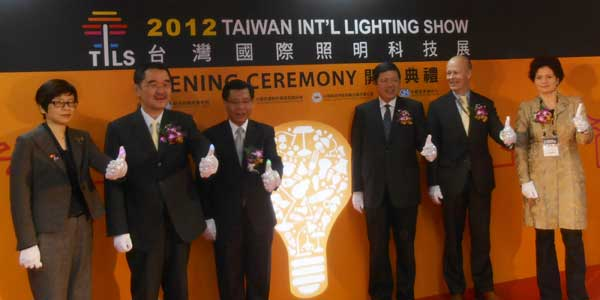 Taiwan International Lighting Show