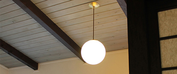 Cedar & Moss Alto Pendant  Residential Lighting