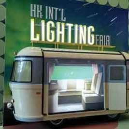 Hong Kong Lighting Fair LED Technology