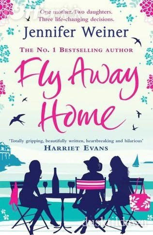 fly-away-home-*new*-heartbreaking-and-hillarious-ebook-198b7
