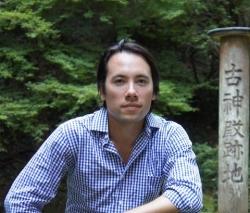 Eric Ozawa