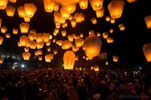 Pingxi Lantern Festival , Taiwan