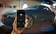 2014 BMW 428xi Convertible phone APP