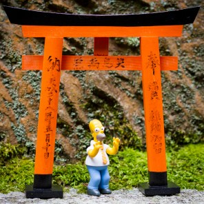 Japon - Kyoto-45