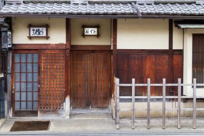 Japon - Kyoto-65
