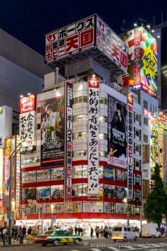 Japon-Tokyo-II-22