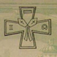 cubicularios escudo