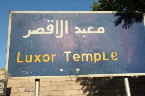 luxor Egipto. foto martinez enredando