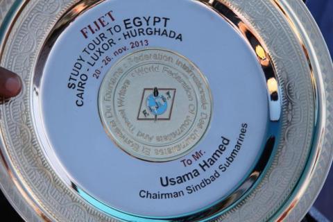 fijet Egipto foto martínez enredando.info